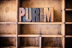 Purim Concept Wooden Letterpress Theme - stock photo