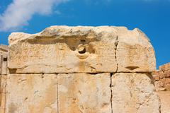 Detailed inscription in stone at Jerash Jordan - stock photo