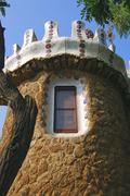 Part of main gatehouse, Park Guell, Barcelona Spain Stock Photos