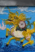 Chinese dragon painting - stock photo