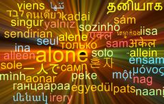 Alone multilanguage wordcloud background concept glowing Stock Illustration