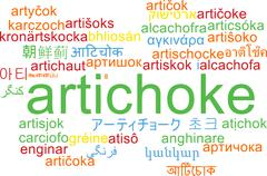 Artichoke multilanguage wordcloud background concept Stock Illustration