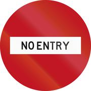 No Entry in Botswana Stock Illustration