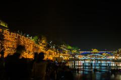 Feng Huang - stock photo