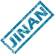 Stock Illustration of Jinan rubber stamp
