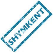 Shymkent rubber stamp Stock Illustration