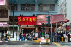 Pedestrian traffic on a typical commercial street in downtown Hong Kong, Chin Stock Photos