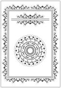 Decorative calligraphic frame  border. - stock illustration