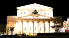 Fountain and Bolshoi Theater Illuminated in  Night, Moscow, Russia Stock Footage