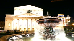 Fountain and Bolshoi Theater Illuminated in  Night, Moscow, Russia - stock footage