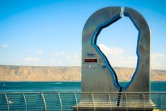 Statue of the Sea of Galilee Stock Photos