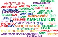 Amputation multilanguage wordcloud background concept - stock illustration