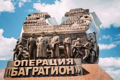 Monument dedicated to the participants Belorussian Strategic Offensive Operation - stock photo