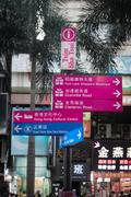 Bold, colorful street signs in English and Chinese languages, Hong Kong - stock photo