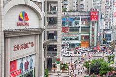 downtown of Chongqing - stock photo