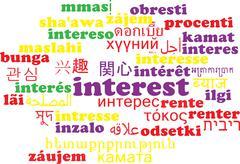 Interest multilanguage wordcloud background concept - stock illustration