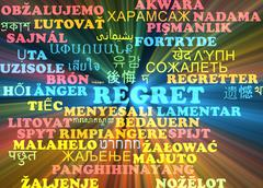Stock Illustration of Regret multilanguage wordcloud background concept glowing