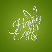 Easter vintage lettering design background Stock Illustration