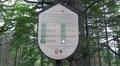 4k Mountain range Harz Ilsetal hiking info board 4k or 4k+ Resolution