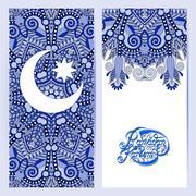 design for holy month of muslim community festival Ramadan Karee - stock illustration