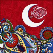 Stock Illustration of design for holy month of muslim community festival Ramadan Karee
