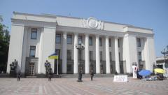 The Parliament of Ukraine (side view) Stock Footage