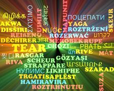 Tear multilanguage wordcloud background concept glowing - stock illustration