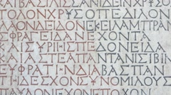4k ancient roman writing on marble Stock Footage