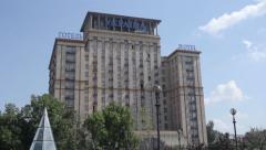 "The hotel ""Ukraine"" in Kiev Stock Footage"