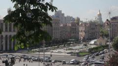 Kiev in the summer. Ukraine Stock Footage