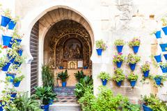 Stock Photo of Traditional Church in Cordoba
