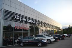 Nissan center - stock photo