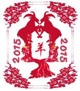 Stock Illustration of 2015 year of the goat , vintage frame