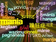 Mania multilanguage wordcloud background concept glowing Stock Illustration
