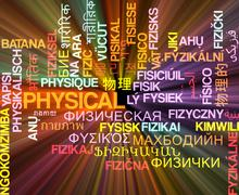 Physical multilanguage wordcloud background concept glowing Stock Illustration