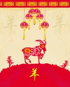 Stock Illustration of 2015 year of the goat, Chinese Mid Autumn festival