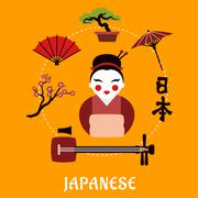 Japanese travel and cultural concept Stock Illustration
