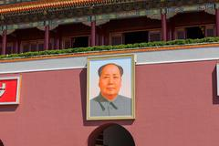 Tiananmen gate with portrait of Mao Zedong - stock photo
