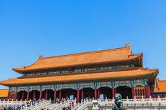 Stock Photo of The gate of Supreme Harmony in Forbidden city