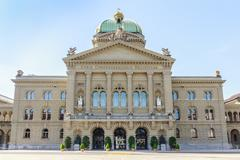 Federal Palace of Switzerland, Bern, capital city of Switzerland - stock photo