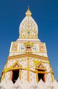 Stupa in Loei, Northeast of Thailand - stock photo