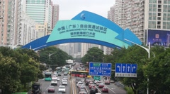 China (Guangdong) free trade experimentation area of Qianhai Shekou area arches Stock Footage