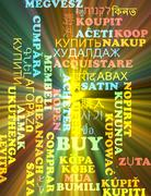 Stock Illustration of Buy multilanguage wordcloud background concept glowing