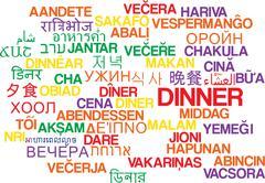Dinner multilanguage wordcloud background concept - stock illustration