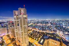 Shinjuku Cityscape - stock photo