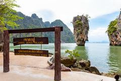 Nameplate Khao Tapu or James Bond Island Kuvituskuvat