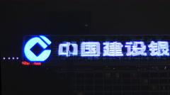 Sheraton neon lights in Hong Kong 4K Stock Footage