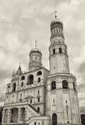 Ivan the Great Bell tower on Cathedral Square in Kremlin Stock Photos
