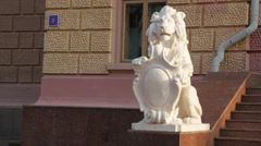 Chernivtsi regional state administration. The lion. - stock footage