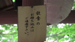 Japanese Sign Hanging On Outdoor Patio Area Stock Footage